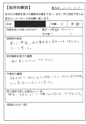 IMG_20140917修正